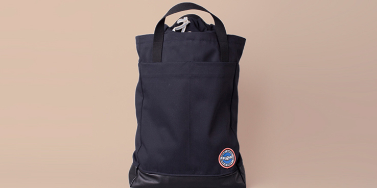 A kind of Guise - Voo - Bag