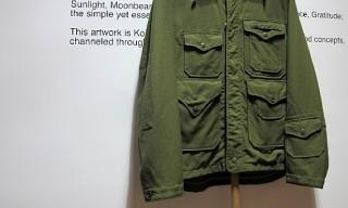 Engineered Garments Cruiser Jackets