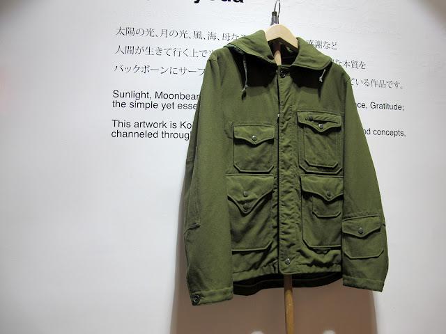 Cruiser Jacket