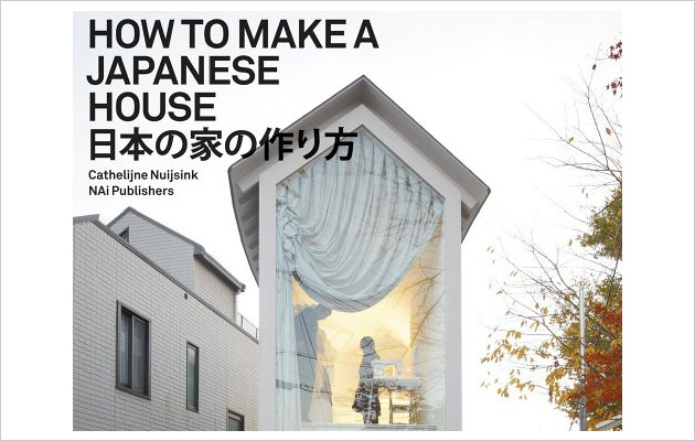 """How to Make a Japanese House"" Book"