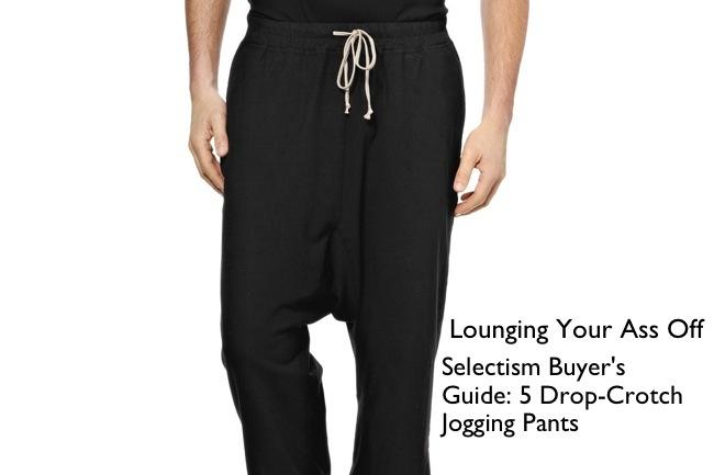 drop-crotch-jogging-1