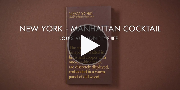 Watch | Louis Vuitton New York City Guides 2013 - Look Inside