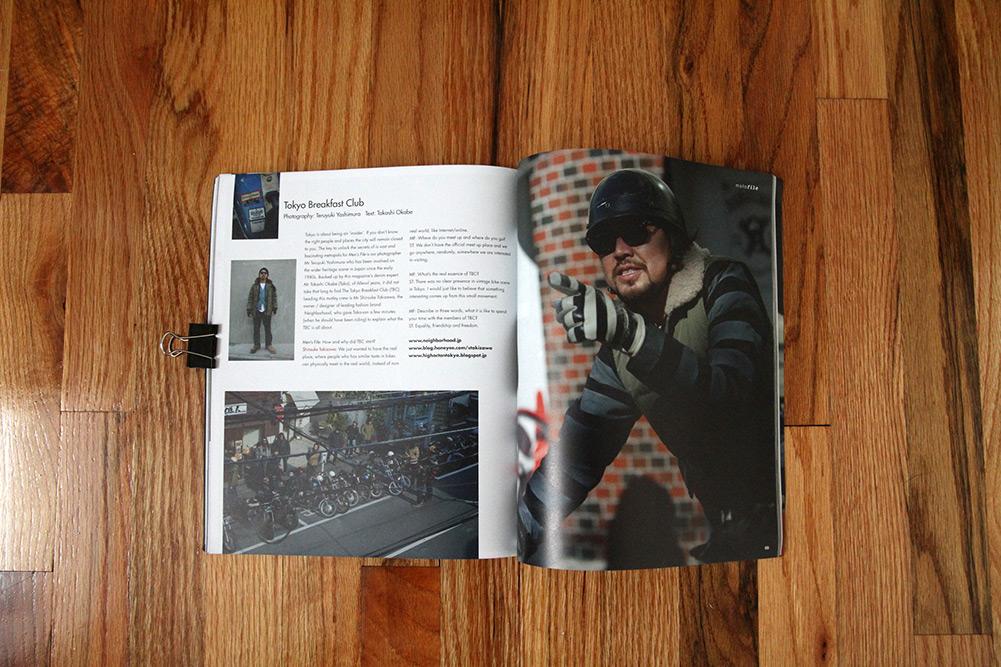 mens-file-magazine-7-09