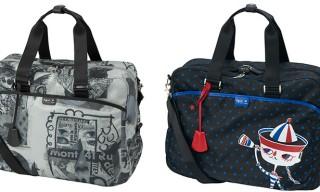 "agnès b. Launches ""My Bag!"" Collaborations"