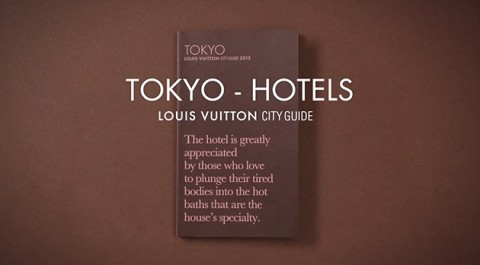 Watch | Louis Vuitton San Francisco City Guide 2013 – Look Inside
