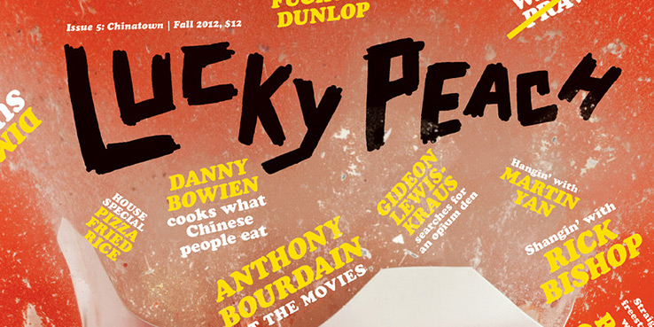 Lucky Peach #5 - Chinatown Issue