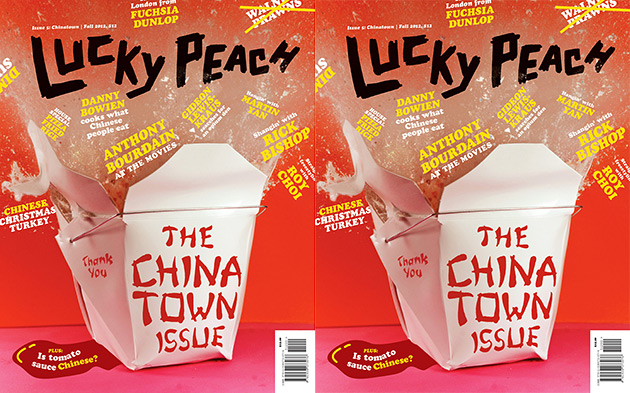 Lucky Peach Magazine #5 - Chinatown Issue