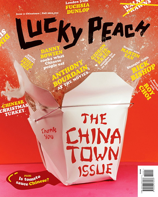 lucky-peach-chinatown-issue-5-02