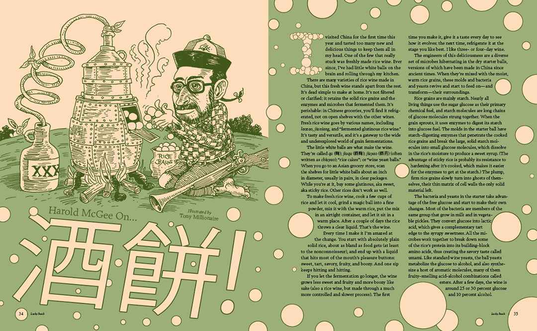 lucky-peach-chinatown-issue-5-9