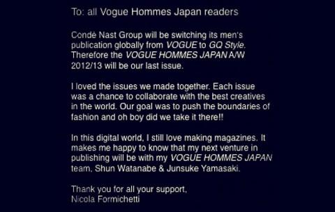 VOGUE HOMMES JAPAN - R.I.P.