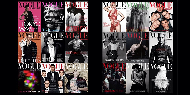 VOGUE HOMMES JAPAN - R.I.P.