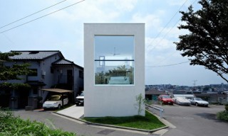 The EANA Rectangular House – Hiyoshi – Yokohama City
