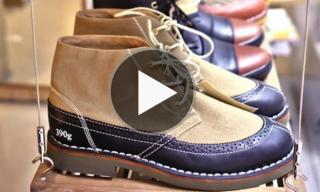 Behind The Brand – Gram Footwear – Hong Kong