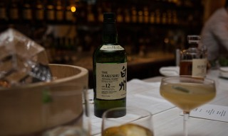 A Suntory Whiskey Tasting in New York City