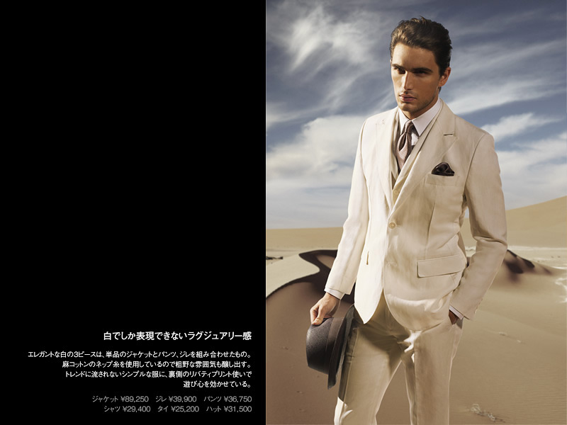 lanvin-ss13-japan-09