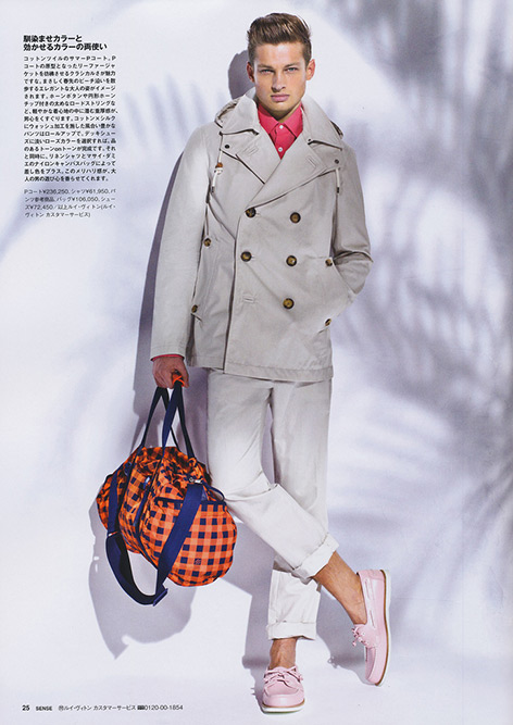 louis-vuitton-editorial-sense-japan-feb2013-08