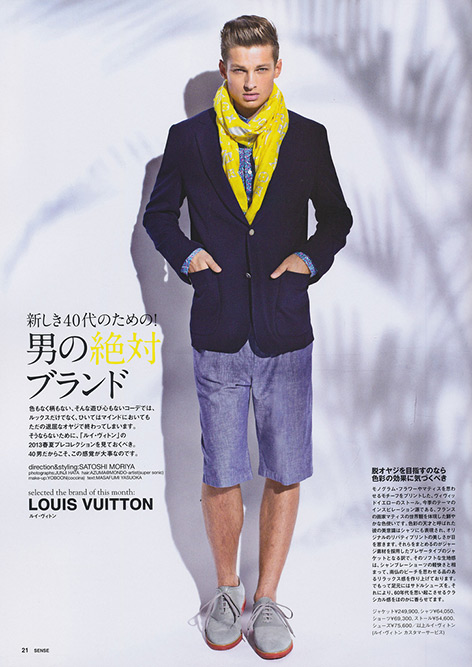 louis-vuitton-editorial-sense-japan-feb2013-10