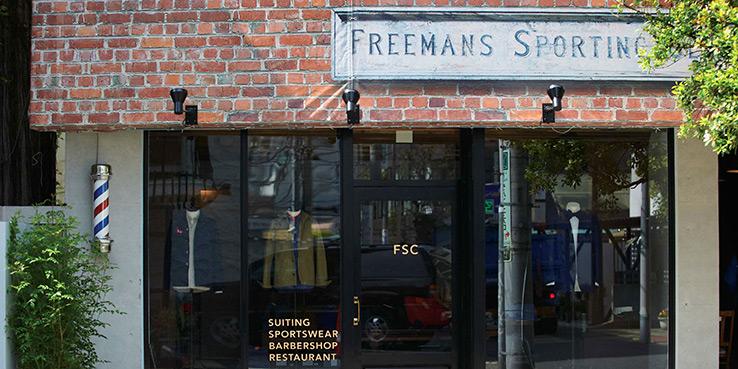 Look Inside Freemans Sporting Club Tokyo Flagship 1