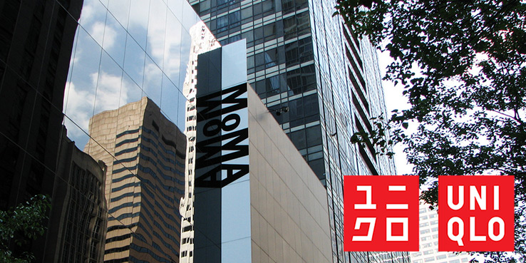 UNIQLO Sponsors Free Admisson Program at MoMA 1