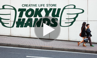 An Ode to Japan's Tokyu Hands Department Store
