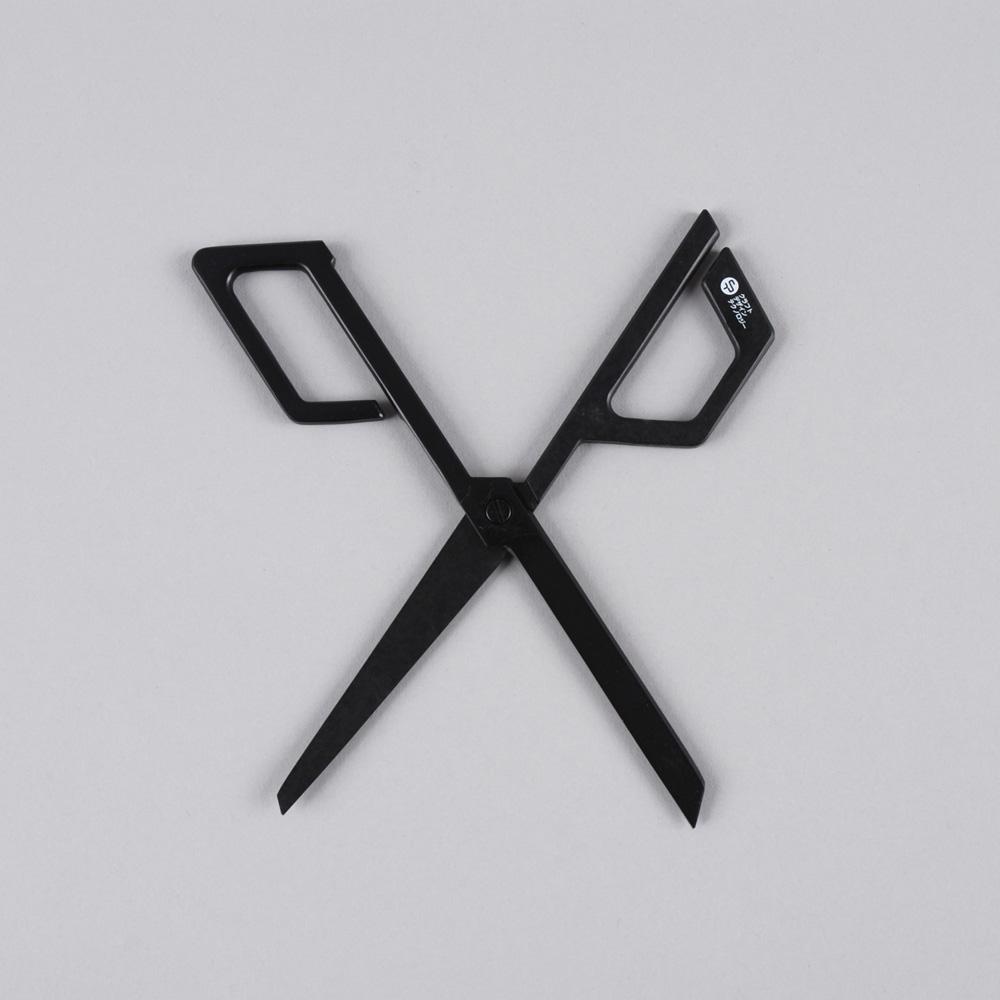 CDT-scissors-6
