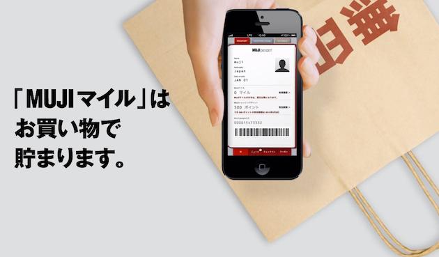 MUJI Launch Miles System Passport App for Regular Shoppers