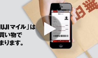 MUJI Launch Miles System Passport App for Regular Shoppers