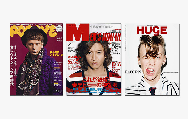 T Magazine's Guide to Japanese Men's Magazines 2