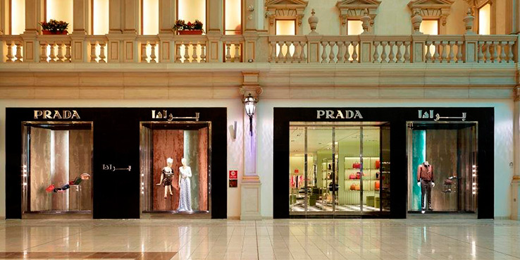 See the New Prada Store in Doha, Qatar 1