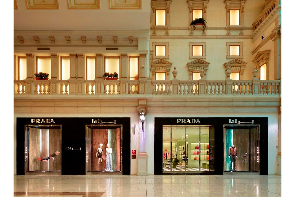 See the New Prada Store in Doha, Qatar 2