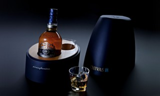 Chivas 18 by Pininfarina Limited Edition Whisky Containers and Sculpture