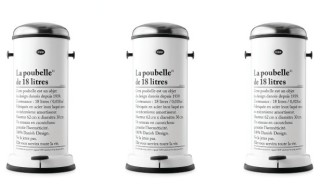 "Vipp Limited Edition ""La Poubelle Merci"" Pedal Bin by be-pôles"