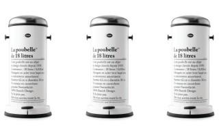 "Vipp Limited Edition ""La Poubelle Merci"" Pedal Bin by be-pôles"