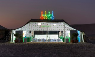 Damien Hirst and Prada Oasis Pharmacy Juice Bar in Doha, Qatar
