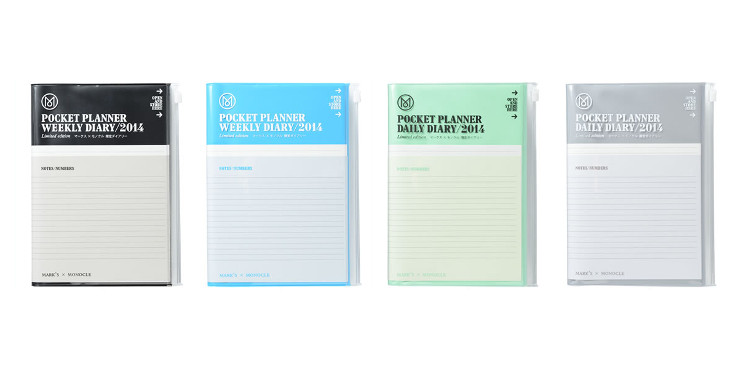 MARK'S MONOCLE 2014 Planner 00
