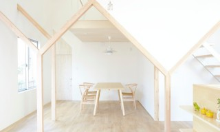 Look Inside the Open House H in Chiba, Japan