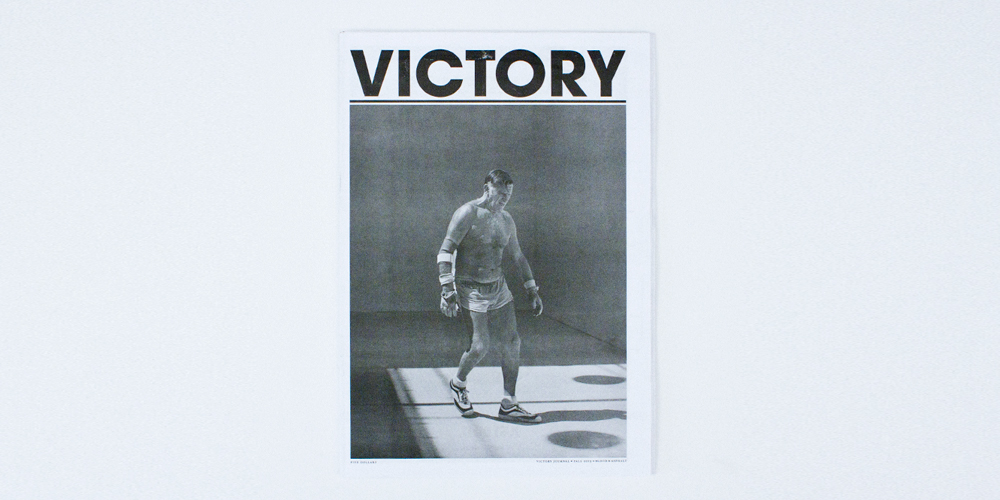 victory-journal-fall-2013-00