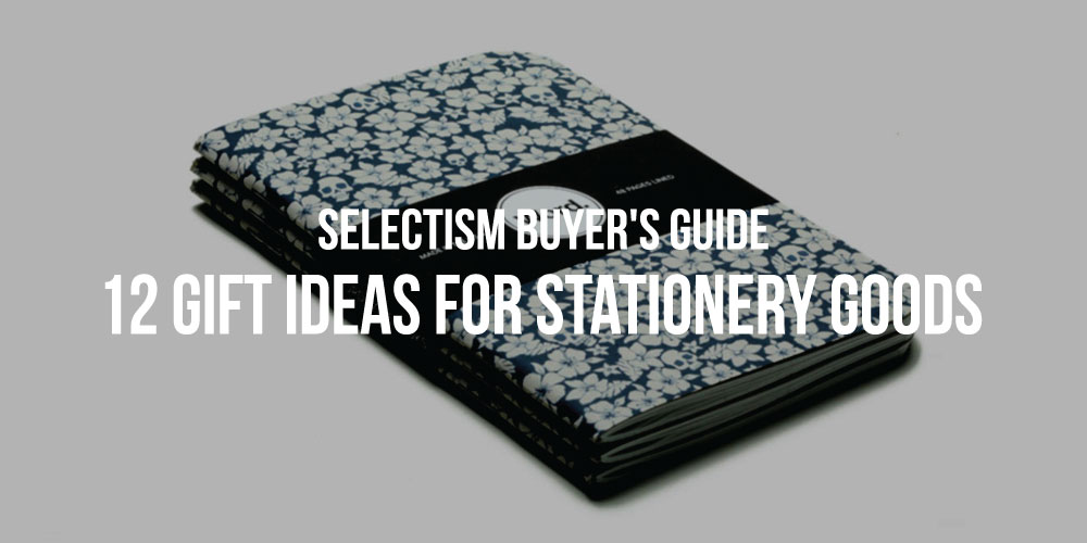 Stationary-Buyer-Guide-00