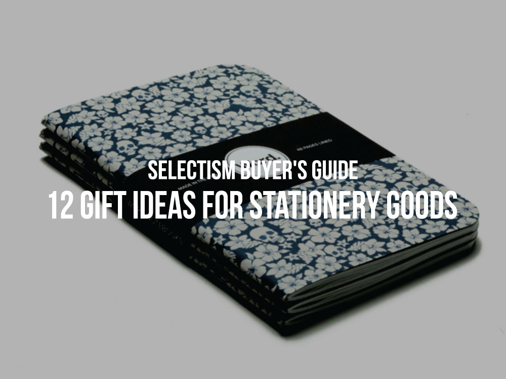 Stationary-Buyer-Guide-01