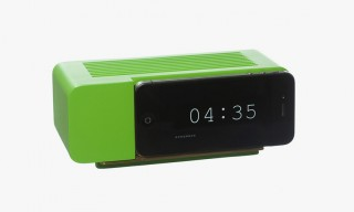 Areaware Alarm Dock for iPhone by Jonas Damon