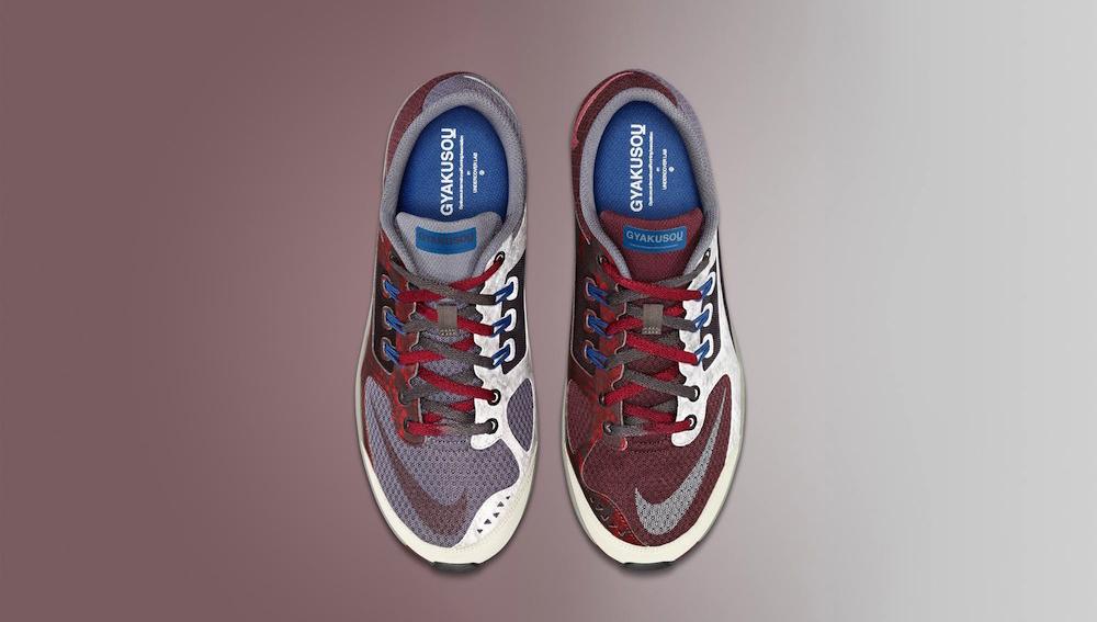Nike-Gyakusou-Summer-2014-02