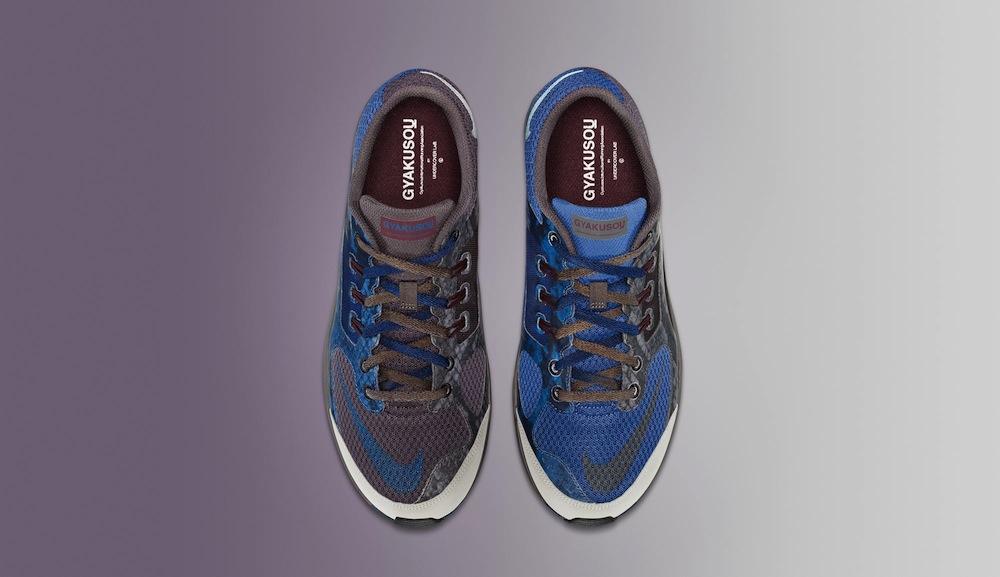 Nike-Gyakusou-Summer-2014-04