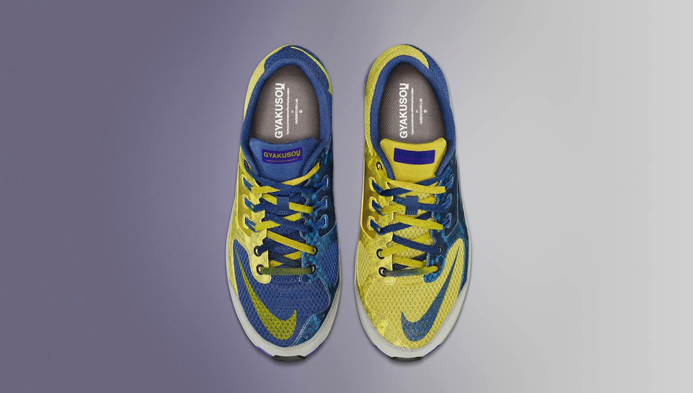 Nike-Gyakusou-Summer-2014-10