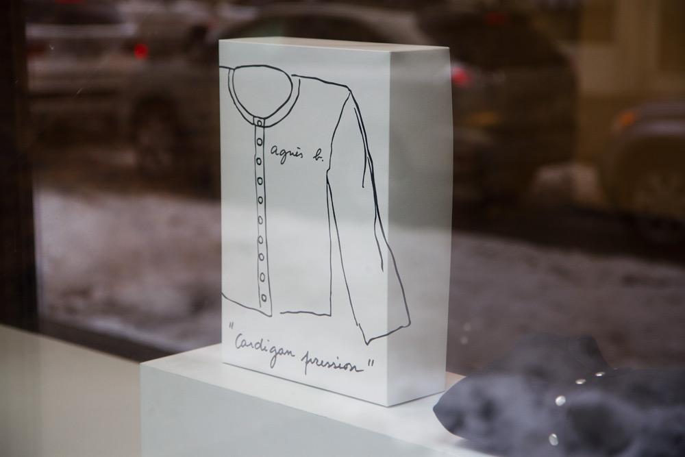 agnes-b-Snap-Cardigan-Exhibit-10