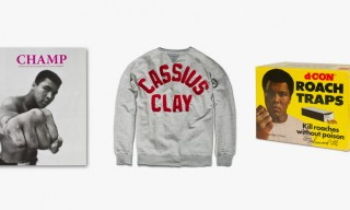 No Mas Cassius Clay Collection