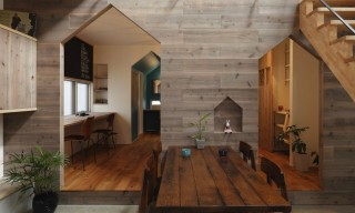 "Inside the Kyoto House Within a House -The Natural Wood ""Hazukashi"" Residence"