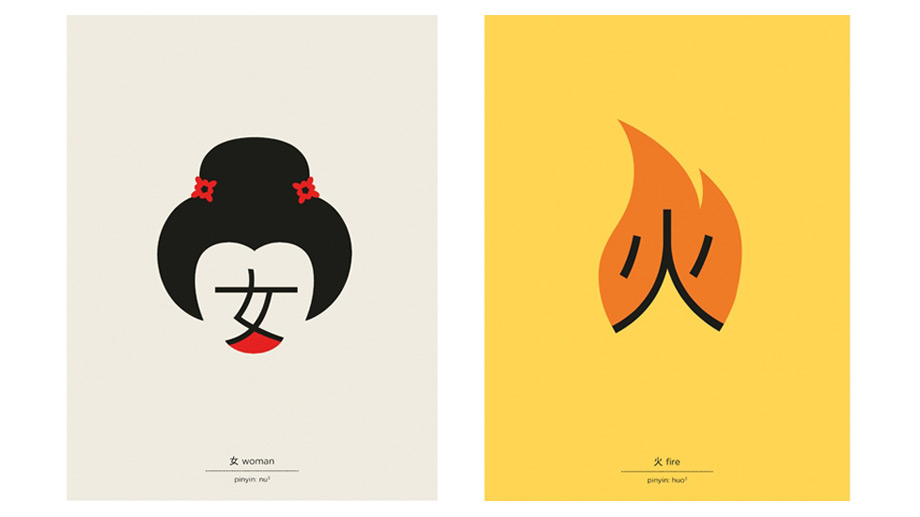 Paul-Smith-Chineasy-01