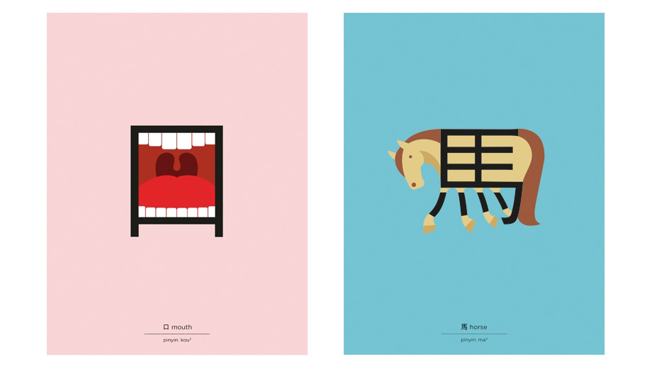 Paul-Smith-Chineasy-03