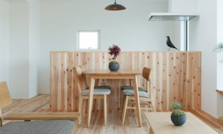See the Open Ritto House in Shiga, Japan