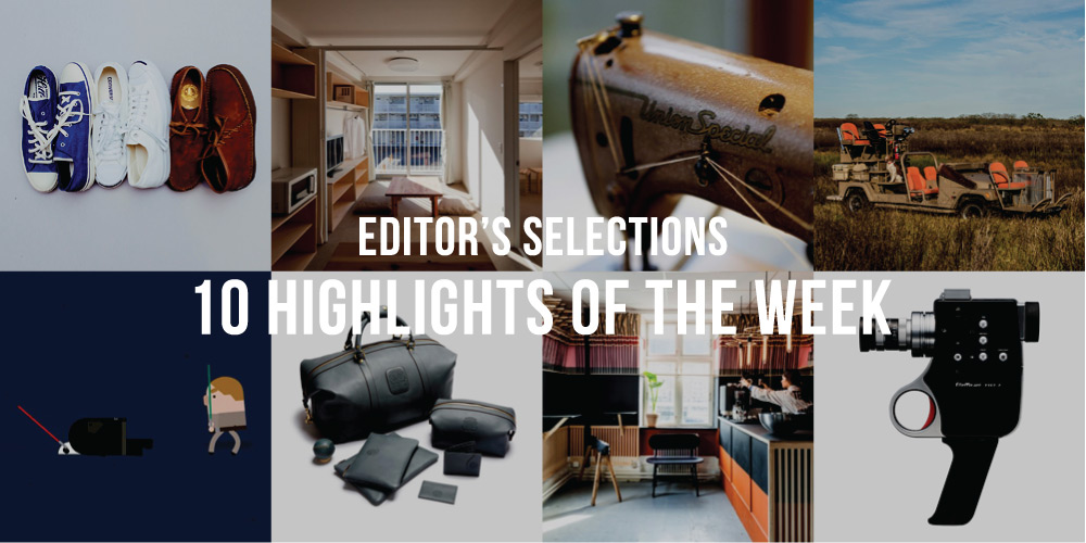 Editor's Selections | 10 Highlights of the Week March 2014